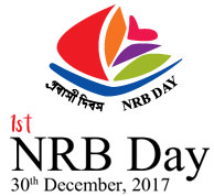 NRB Day